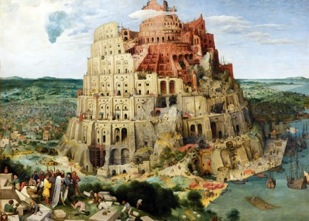 The Tower of Babel Syndrome